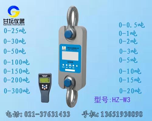 HZ-W3-5t拉力计.电力器材用-数字显示.便于远距离观看