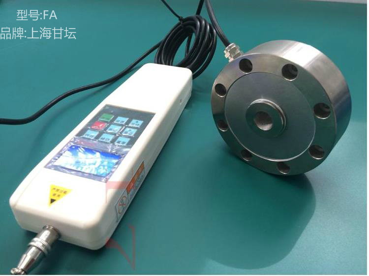 高性能电子式外置传感器推拉力计FA-5T 能承受200%的过载