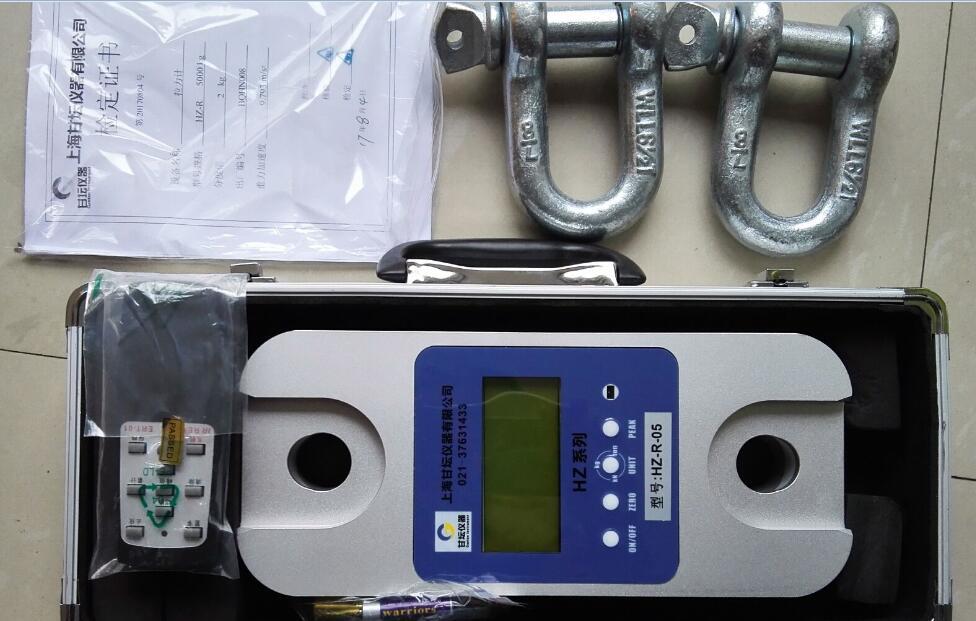 汽车5吨拉力测力计、数据传输推历器
